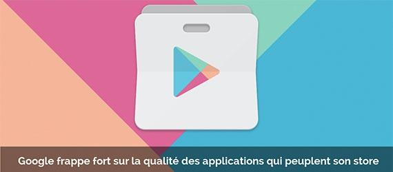 banner-google-qualite